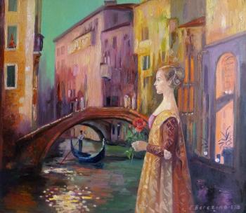 Memories of Venice. Berezina Elena