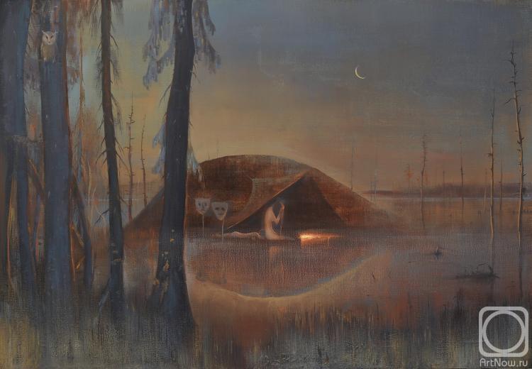 Назаров Андрей. Баня на болоте