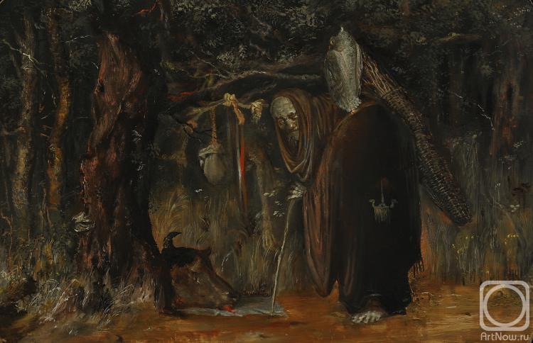 Назаров Андрей. Ведьма