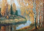 So autumn has come. Razzhivin Igor