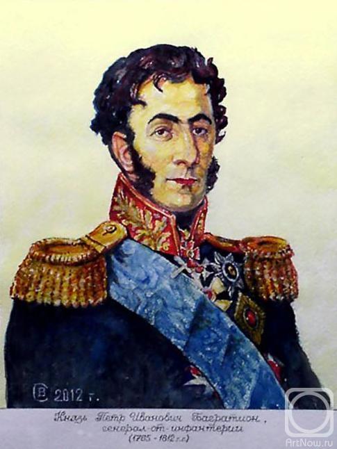 Князь петр иванович багратион, генерал от инфантерии (1765