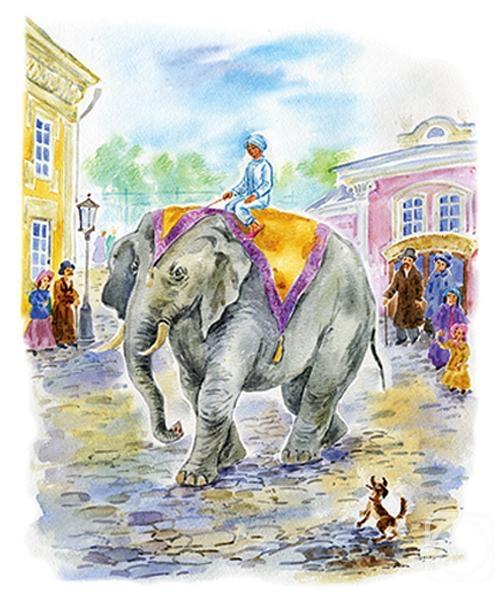 Картинки из басни слон и моська