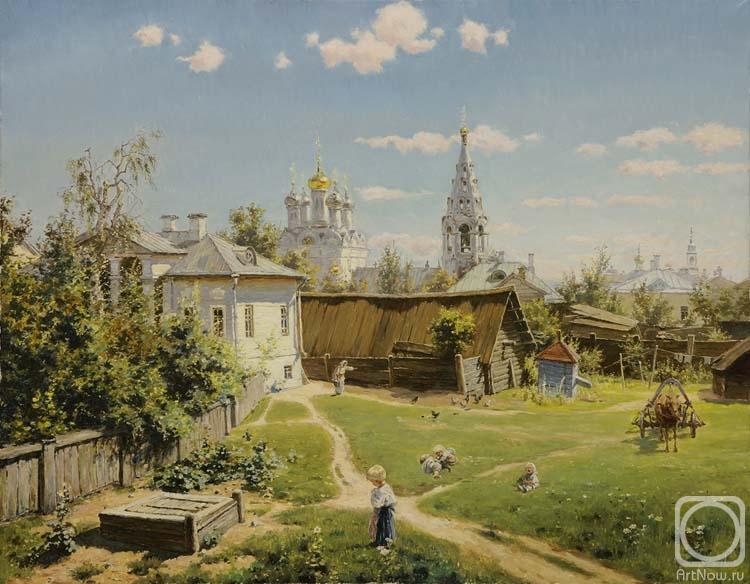 Александров Владимир. Московский дворик (копия)