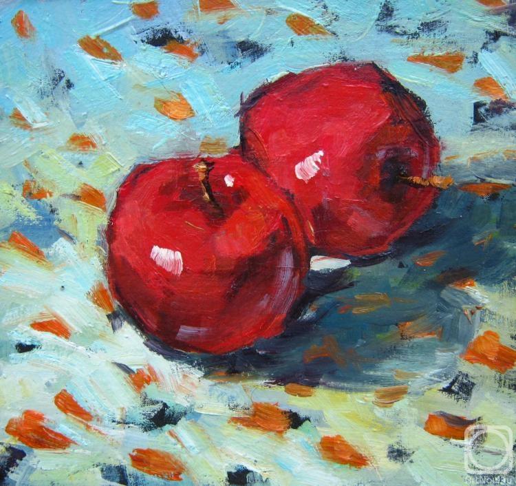 Мысова Ирина. Яблоки