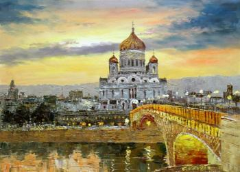 Moscow. View of the Cathedral of Christ the Savior across the Patriarchal Bridge. Sunset effect. Vevers Christina