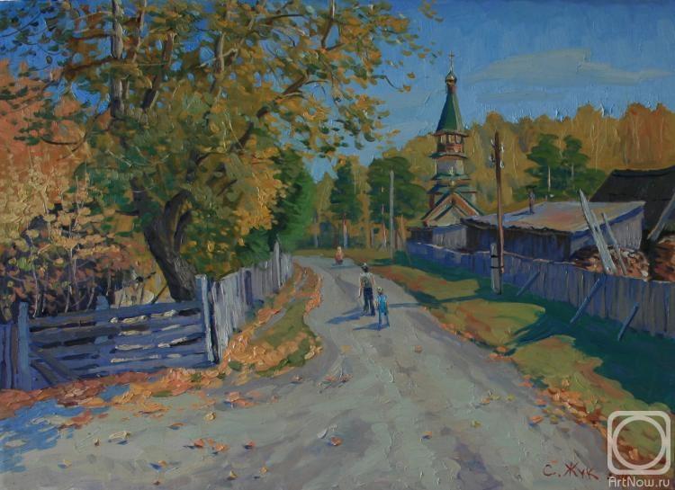 Жук Сергей. Осень в Акутихе