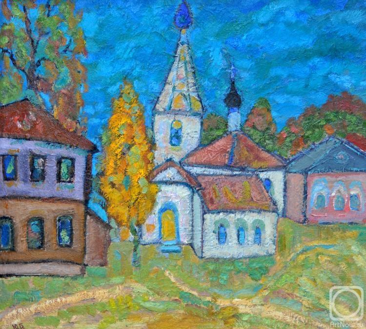Буланов Юрий. Пейзаж с церковью