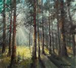 Kremer Mark. Forest story