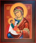 "Богородица ""Утоли мои печали"""