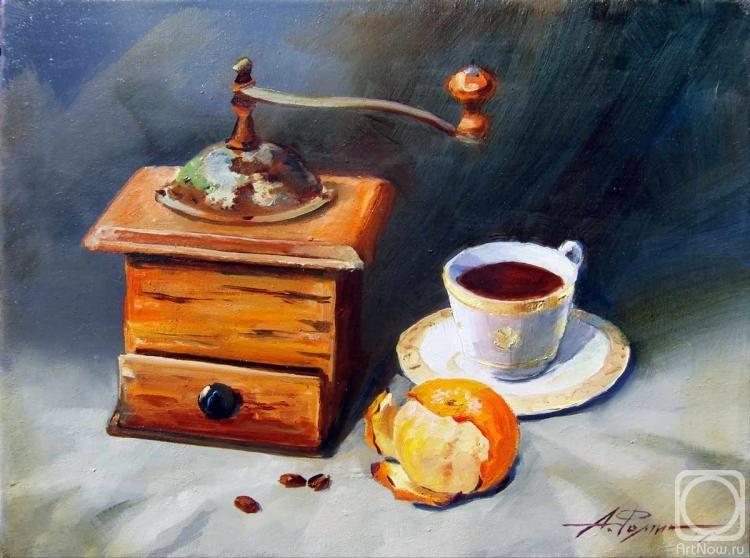 Фомин Андрей. Кофе с мандарином.