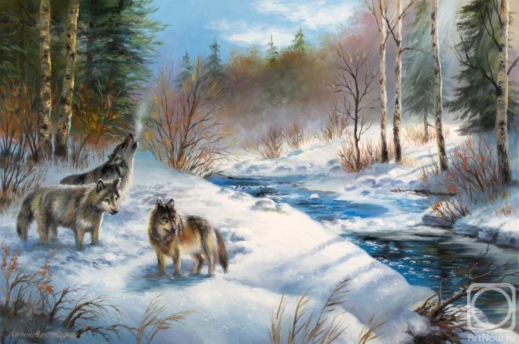 Храпкова Светлана. Пейзаж с волками