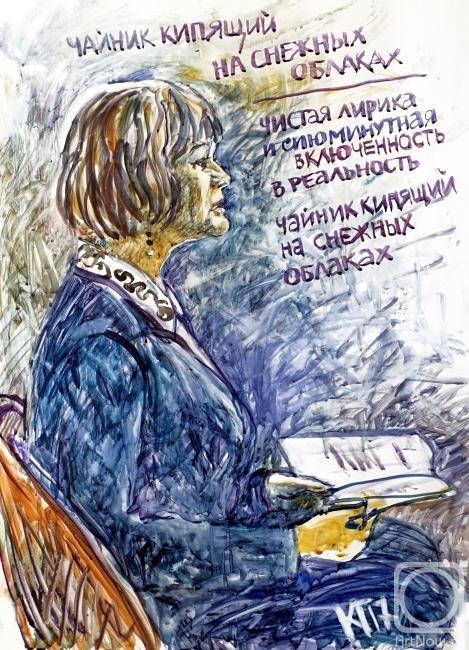 Карасева Галина. Поэт Татьяна Зоммер читает свои стихи