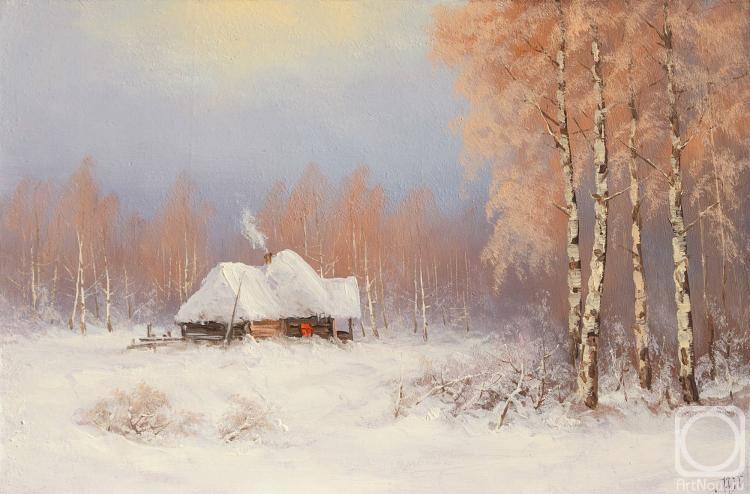 Лямин Николай. Домик у леса. Зимний день