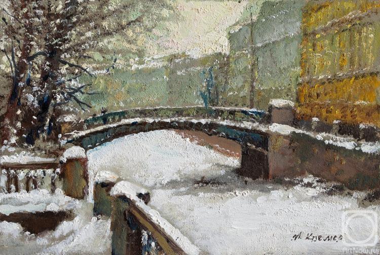 Кремер Марк. Канал Грибоедова. Санкт-Петербург