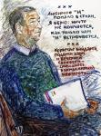 Карасева Галина. Поэт Николай Жуков. 02.04.2017