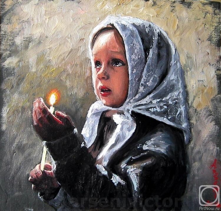 Арсени Виктор. Сиротинушка из Донецка. Молитва Новороссии(этюд к картине)