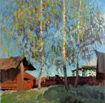 Кушевский Юрий. Провинциальная весна