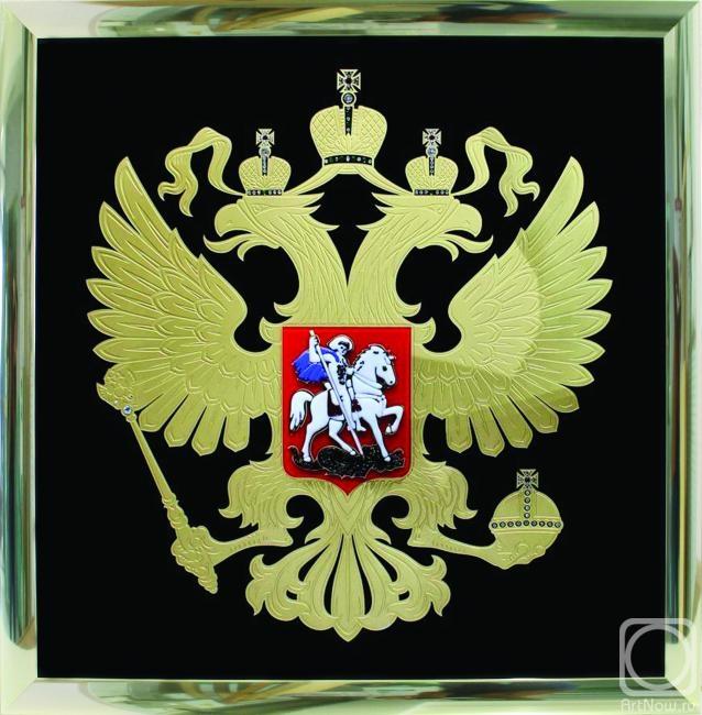 Мелешкина Татьяна. Герб РФ