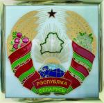 Meleshkina Tatiana. Emblem of the Republic of Belarus