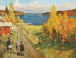 Kremer Mark. Warm autumn over the Lake