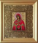 "Icon ""Softening of Evil Hearts"""