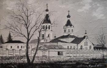 Peter and Paul Church. Old Samara