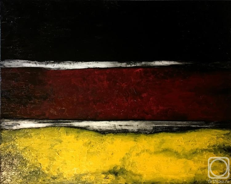 Perez Ruslan. Flag of Germany
