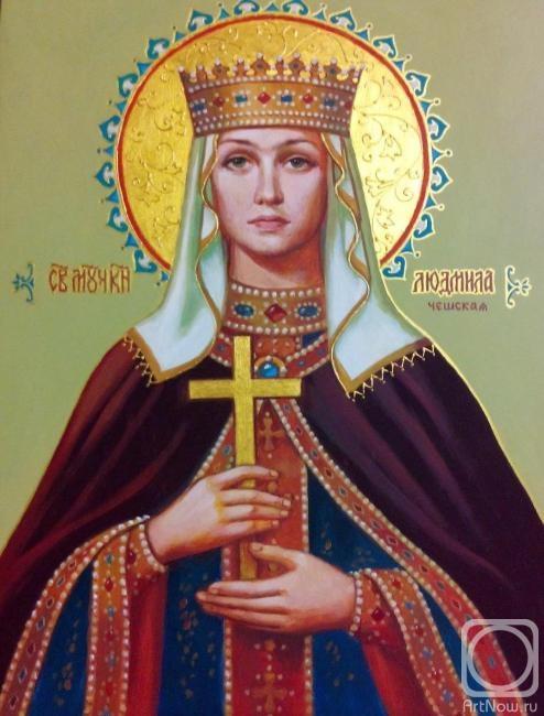 Людмила чешская открытка, умирает