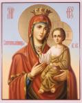 "Icon the Mother of God ""Quick to Hearken"". Smirnova Elena"