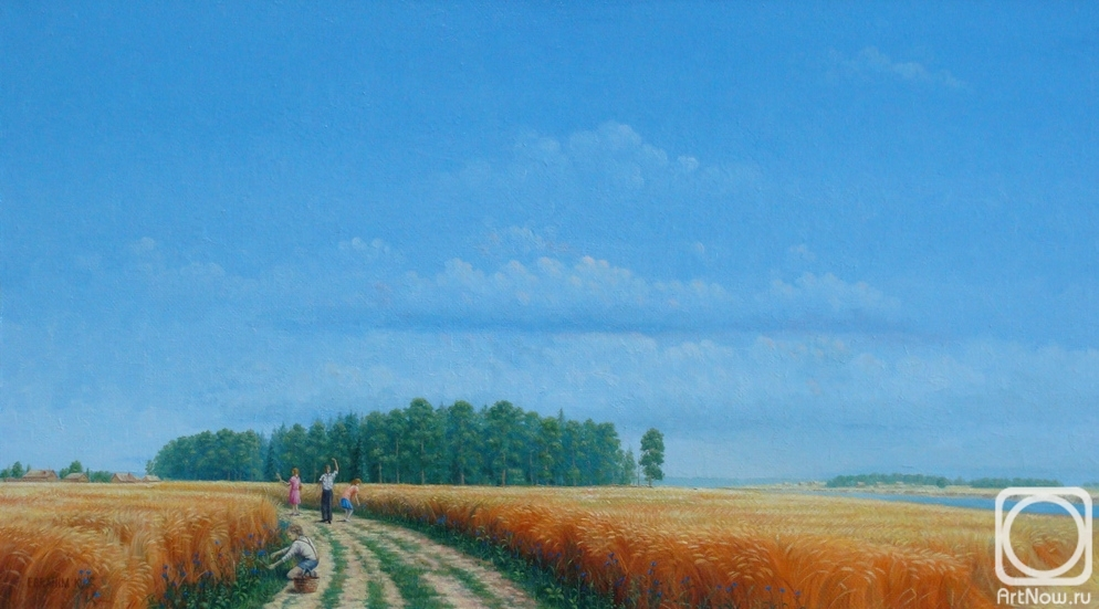 Kurbanov Ebrahim. Summer in the countrycide