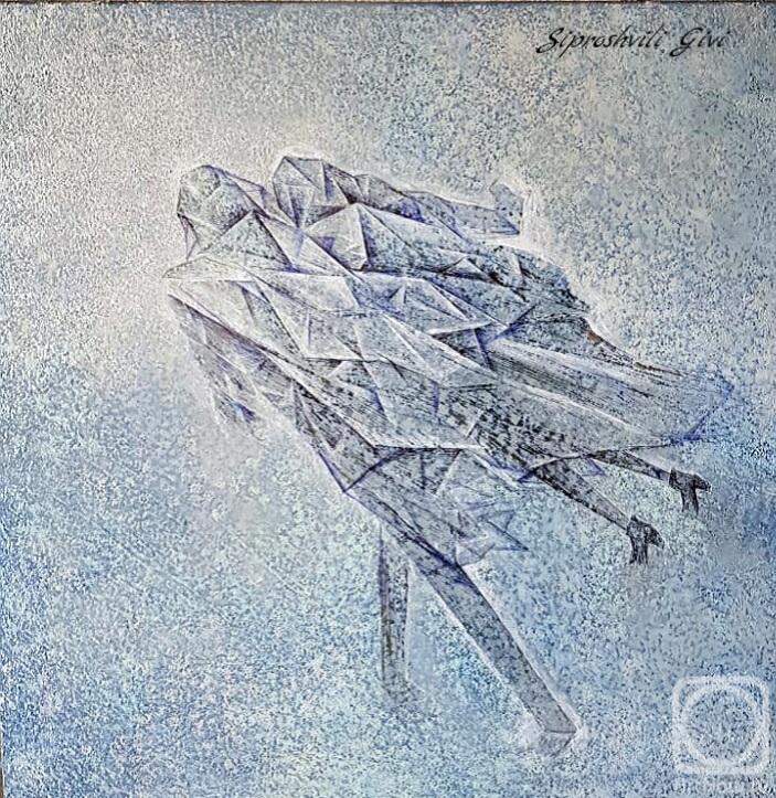 Картина маслом на холсте. Сипрошвили Гиви. Метелица