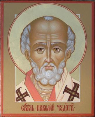 The Saint Nicholas The Wonderworker