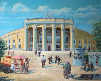 Central stadium. Sergeev Andrey