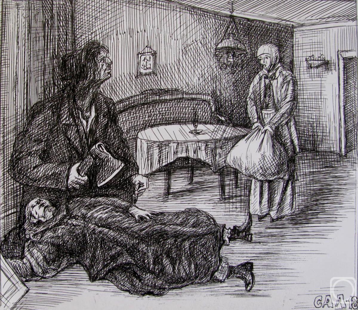 Иллюстрации к преступлению и наказанию