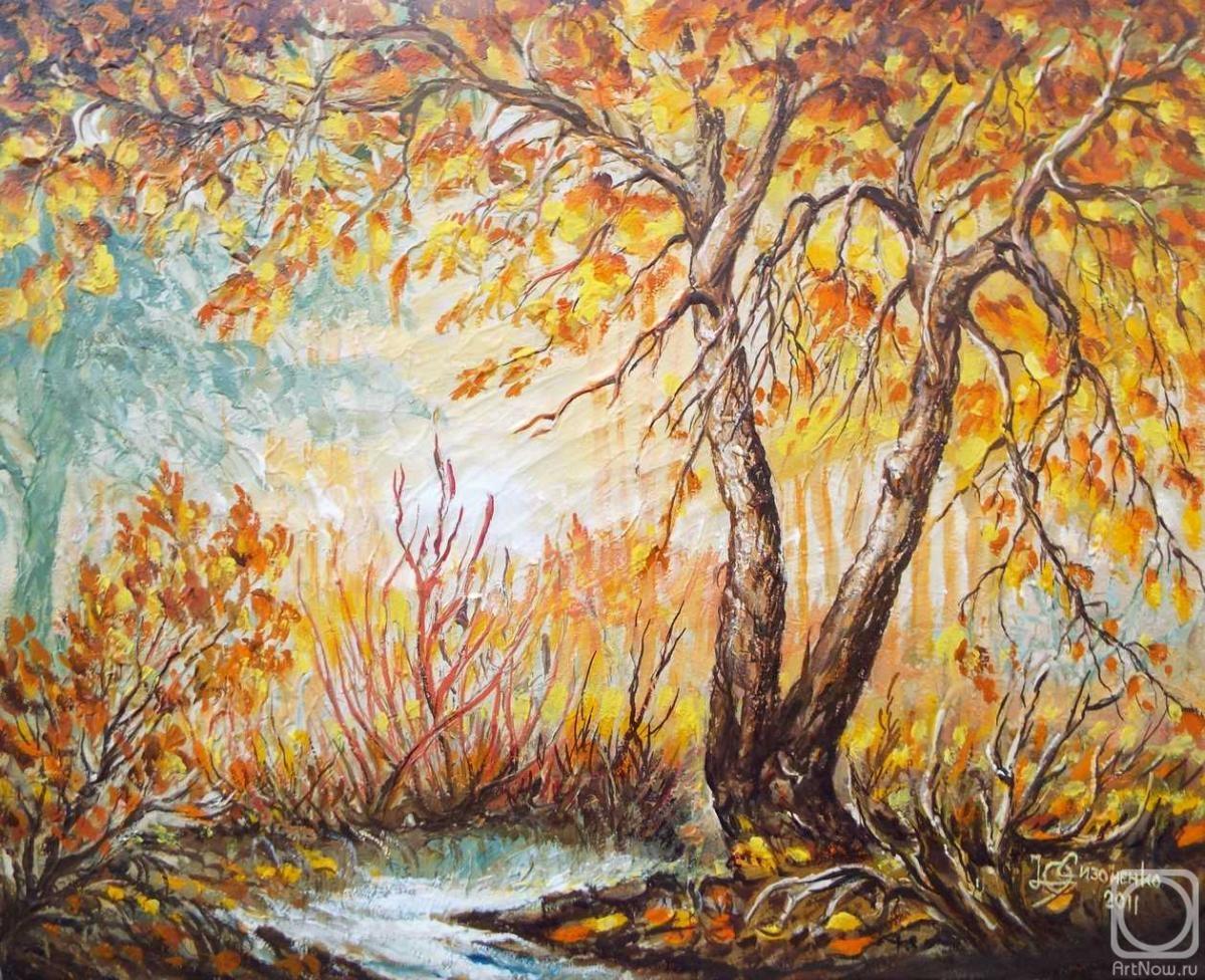 картинки к стихотворению осень наступила