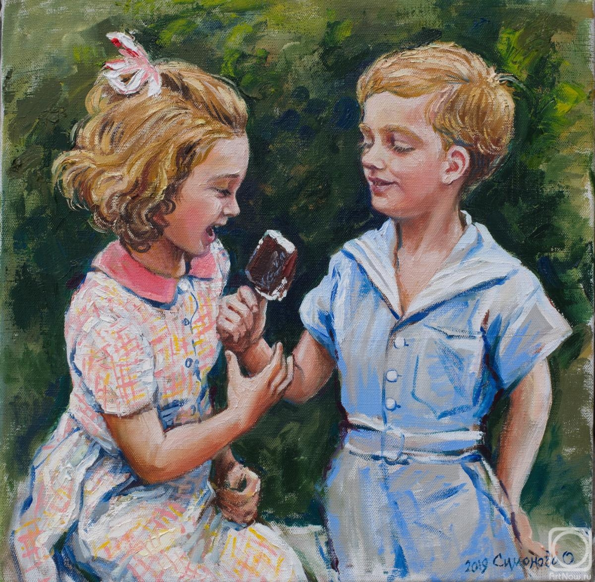 Simonova Olga. Ice cream