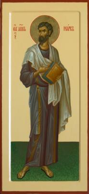 The Holy Apostle Mark