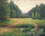 "The road to ""Beautifuuly Garden"". Loukianov Victor"