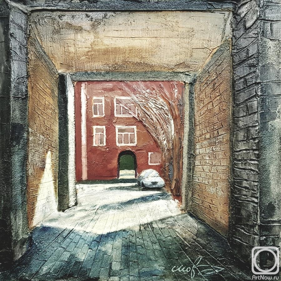Moiseev Rinat. Petersburg yards. Courtyard with square arch