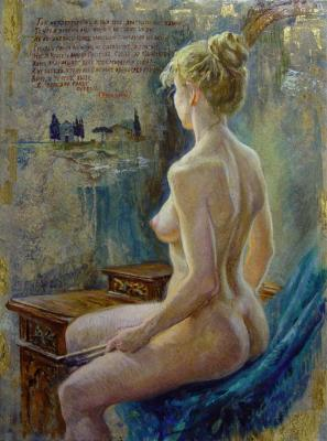 Nude old mirror and Ovid. Kostylev Dmitry