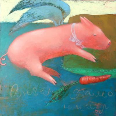 Paisley Ayna. Dream of a Piglet