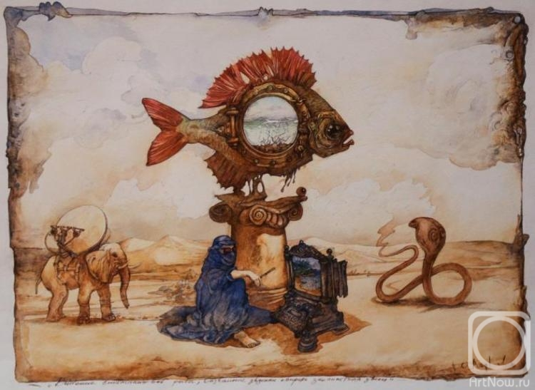 Laptev Juri. The vision of the steampunk fish in the sound of the flute of the snake Charmer