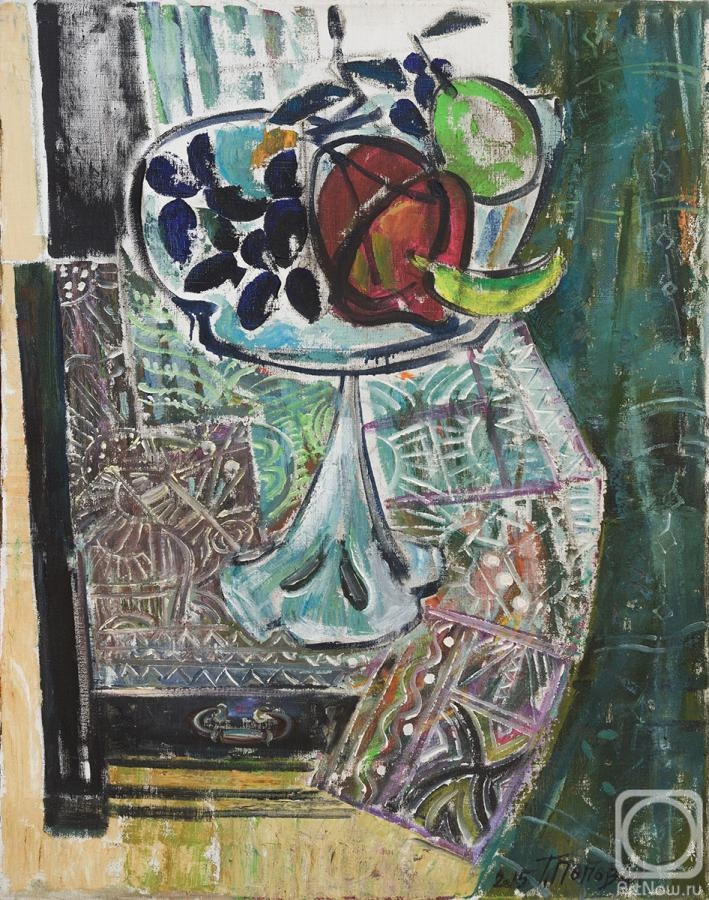 Popova Tatiana. Silk and fruit