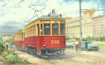 Old Moscow (The Tram). Zhuravlev Alexander
