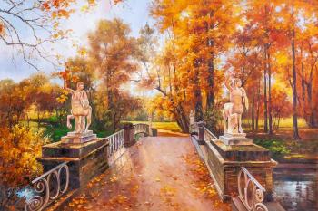 Autumn Park. Bridge of the Centaurs. Romm Alexandr