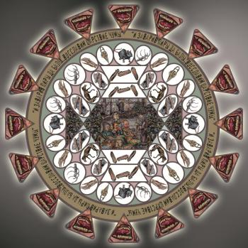 Kaleidoscope of the feast during the plague (Collage). Ilina Ekaterina