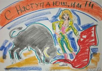 Happy new year of the bull!. Dobrovolskaya Gayane