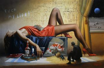 I've read a lot of books (Surrealism). Cherkasov Vladimir
