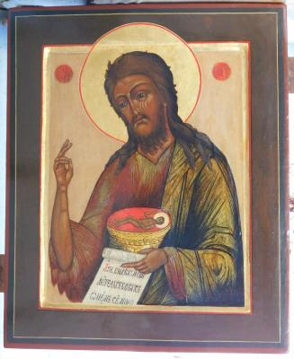 St. John the Baptist of the Deesis order. Restoration. Shurshakov Igor