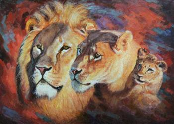 The Lion Family. Razzhivin Igor